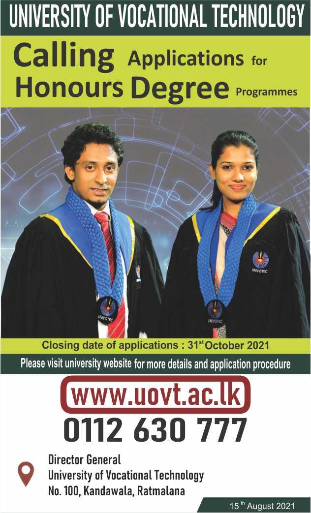 UoVT-Honours-Degree