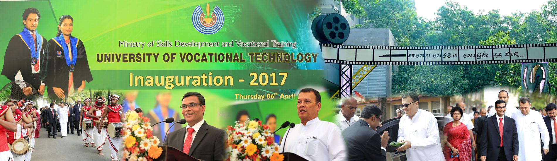 Inauguration 2017
